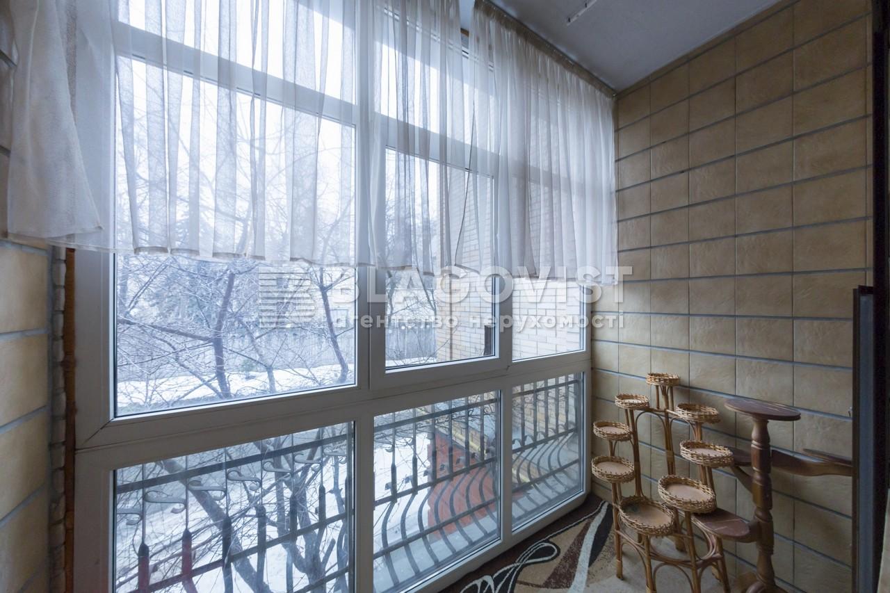 Квартира F-24240, Бехтеревский пер., 14, Киев - Фото 18