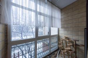 Квартира Бехтеревський пров., 14, Київ, F-24240 - Фото 17