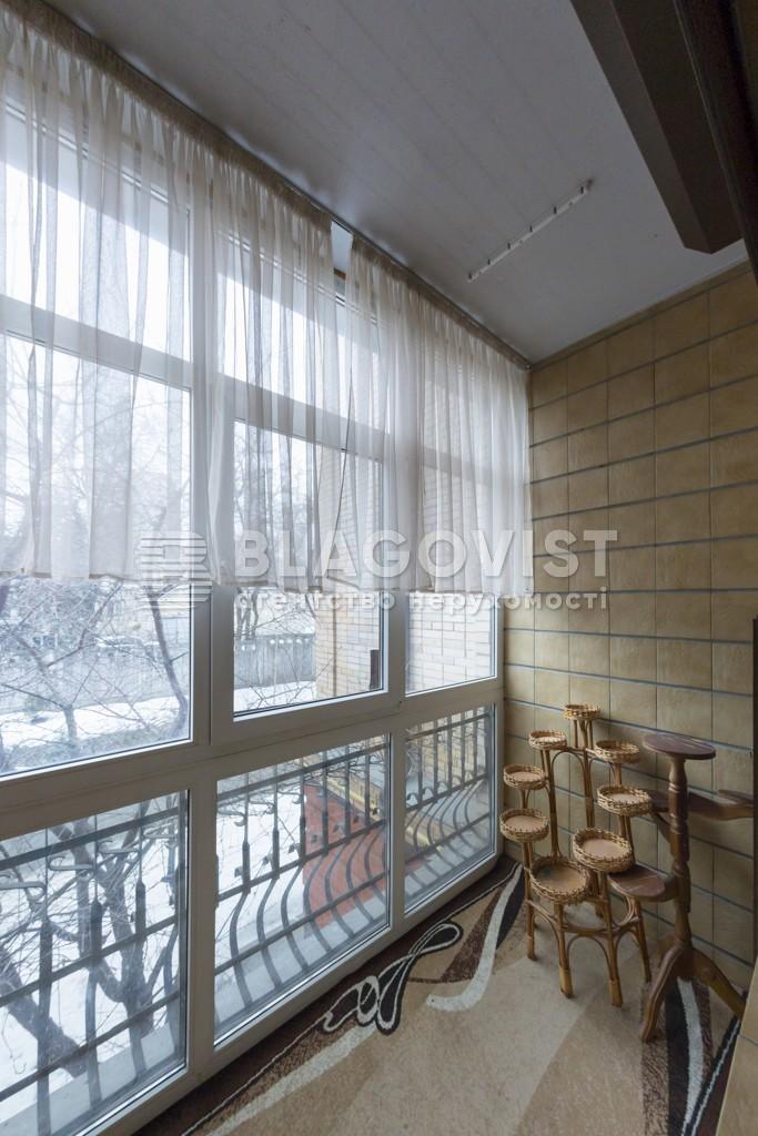 Квартира F-24240, Бехтеревский пер., 14, Киев - Фото 17