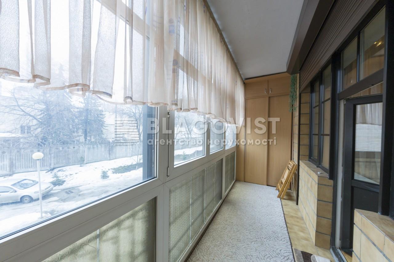 Квартира F-24240, Бехтеревский пер., 14, Киев - Фото 19