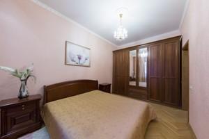 Квартира Бехтеревський пров., 14, Київ, F-24240 - Фото 10