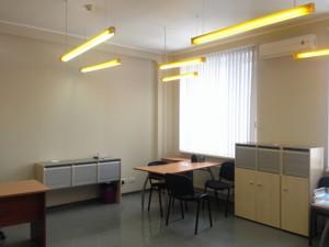 Нежилое помещение, Бориспольская, Киев, D-32136 - Фото 8