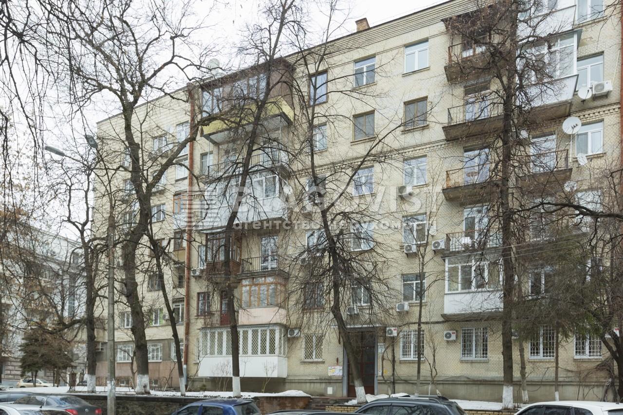 Квартира A-107191, Богомольця Академіка, 3, Київ - Фото 1
