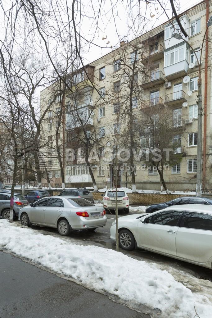 Квартира A-107191, Богомольця Академіка, 3, Київ - Фото 2