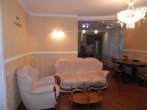 Квартира Днепровская наб., 19в, Киев, F-16359 - Фото 7