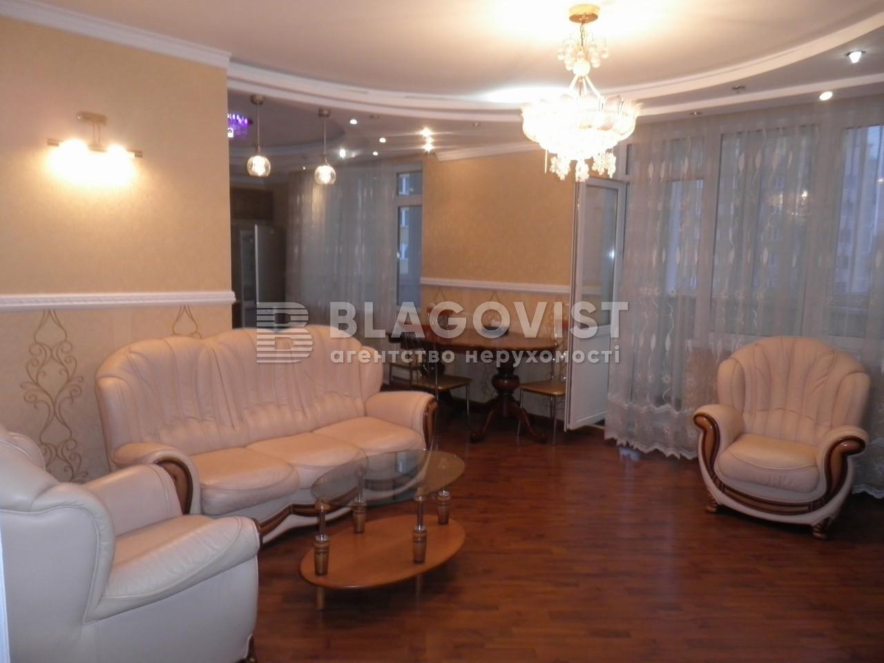 Квартира F-16359, Днепровская наб., 19в, Киев - Фото 8