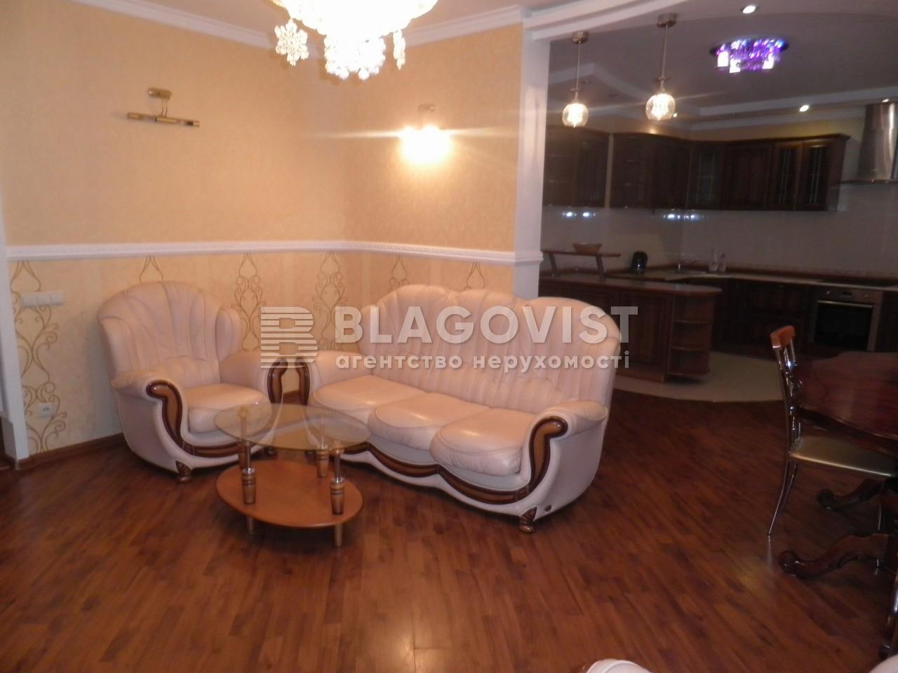 Квартира F-16359, Днепровская наб., 19в, Киев - Фото 11