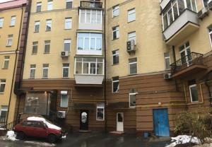 Квартира Z-724123, Софиевская, 14, Киев - Фото 10