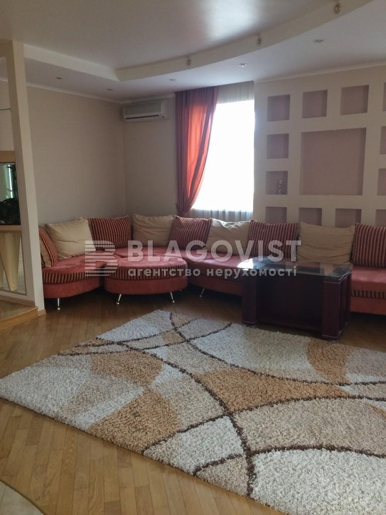 Будинок G-4962, Київ - Фото 4