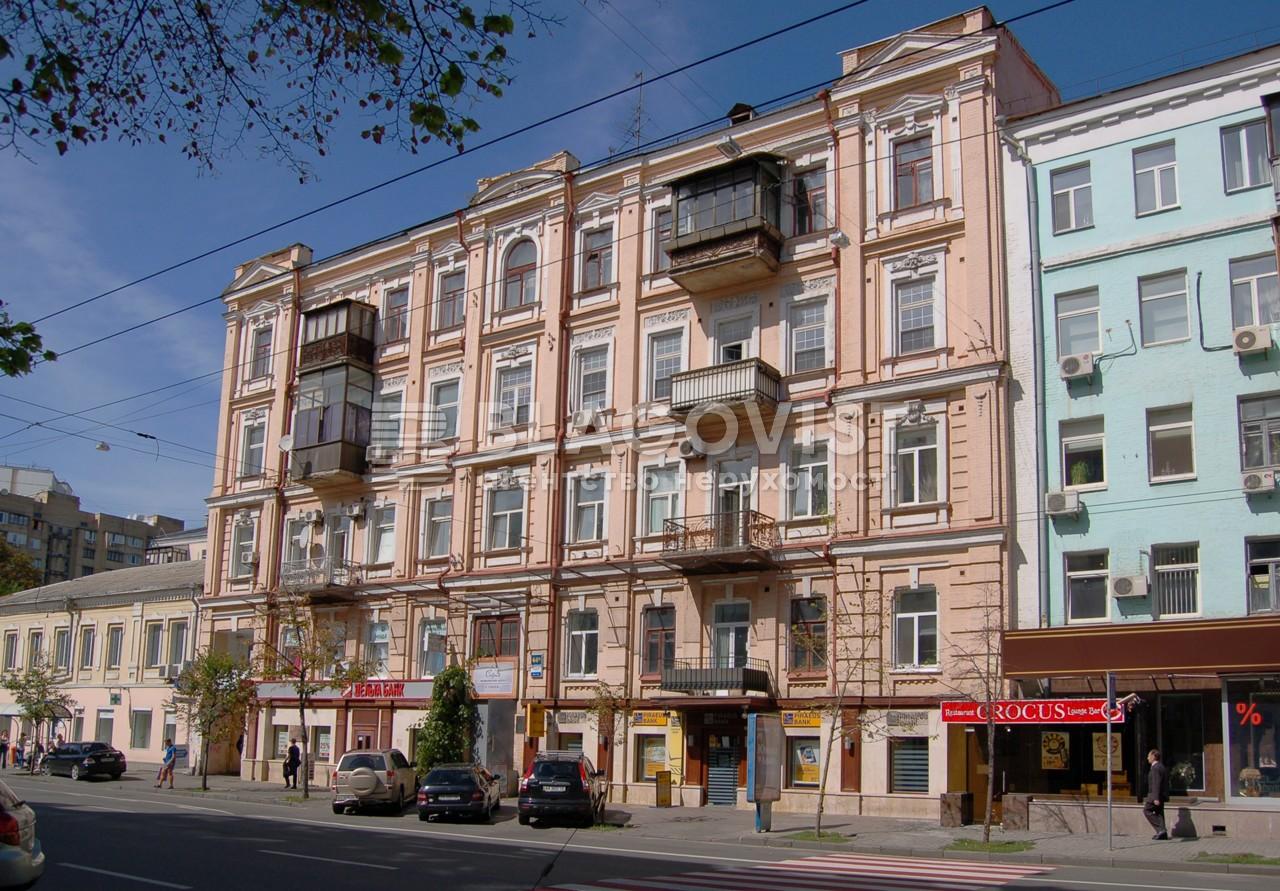 Офис, Саксаганского, Киев, M-32146 - Фото 1
