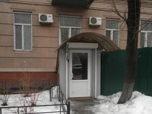 Магазин, Сечевых Стрельцов (Артема), Киев, F-37472 - Фото 9