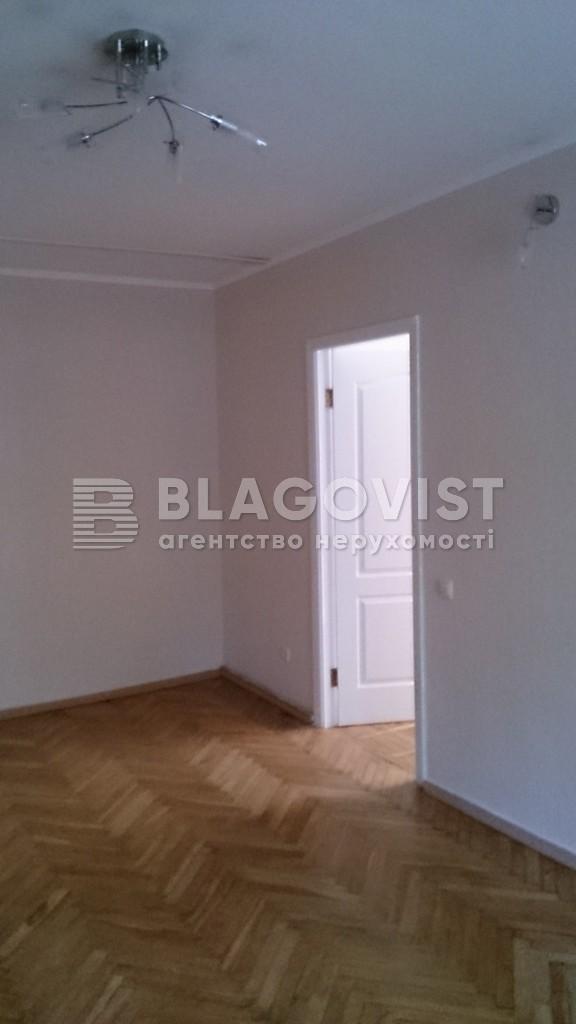 Офис, Z-1613764, Парково-Сырецкая (Шамрыло Тимофея), Киев - Фото 4
