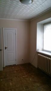 Офис, Z-1613764, Парково-Сырецкая (Шамрыло Тимофея), Киев - Фото 5