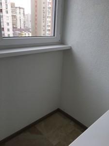 Квартира Драгоманова, 2, Киев, R-4606 - Фото 13