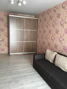 Квартира Драгоманова, 2, Киев, R-4606 - Фото 5