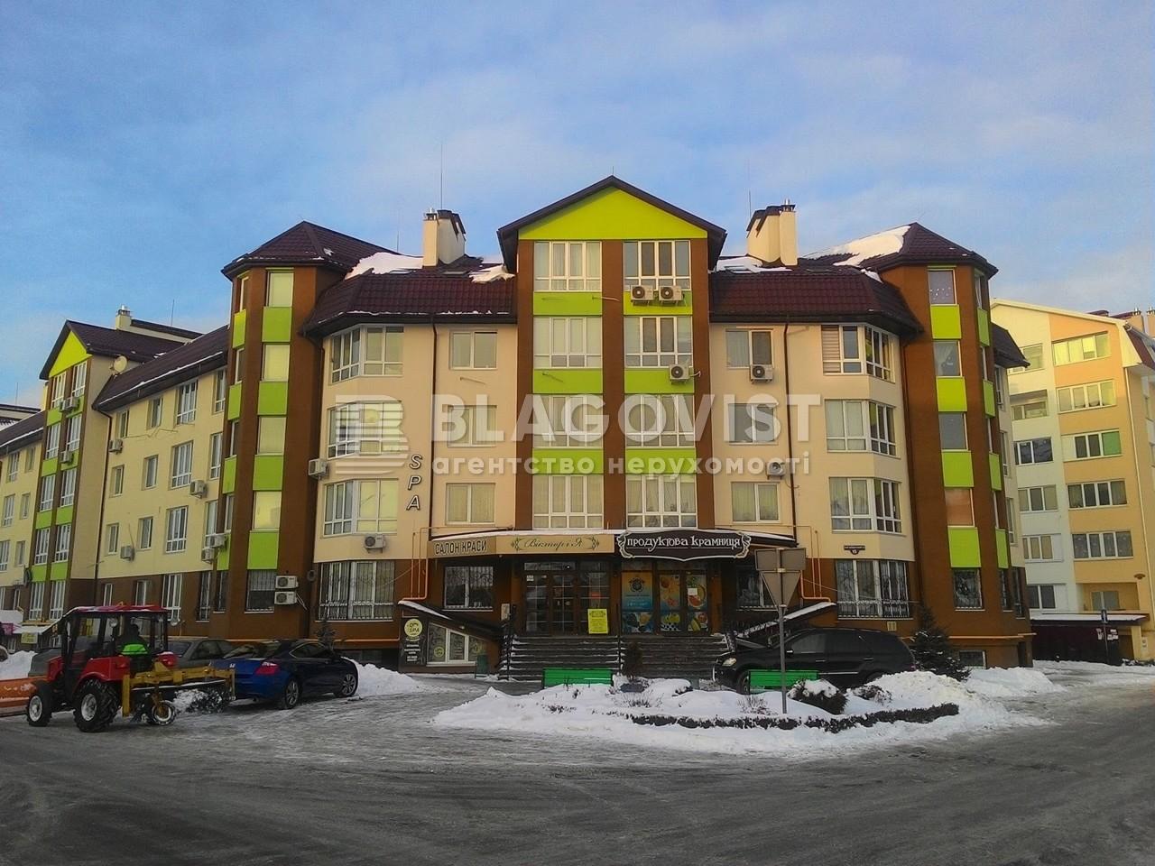 Квартира R-40934, Сагайдачного, 15, Софиевская Борщаговка - Фото 1