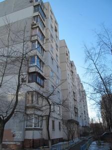 Квартира Оболонский просп., 22, Киев, Z-775491 - Фото2