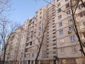 Квартира Z-775491, Оболонский просп., 22, Киев - Фото 5
