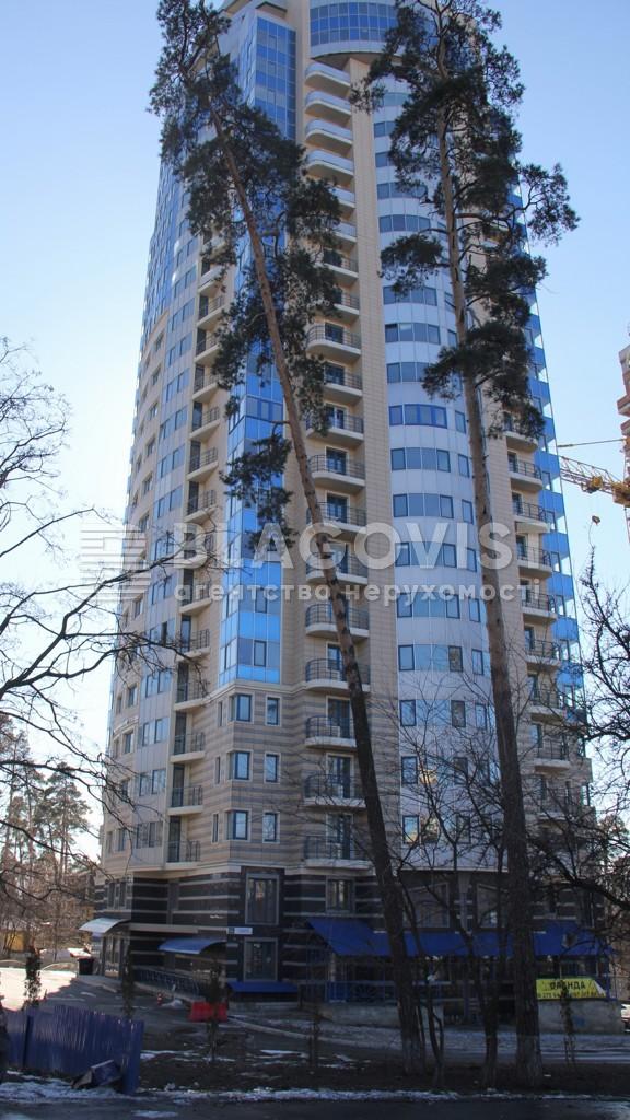 Офис, Z-1715032, Победы просп., Киев - Фото 2