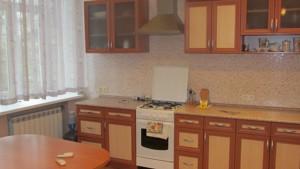 Квартира A-107192, Круглоуниверситетская, 11/19, Киев - Фото 10