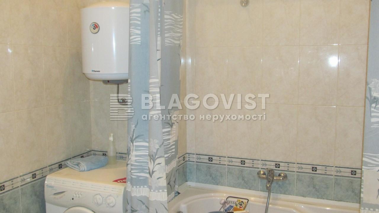 Квартира A-107192, Круглоуниверситетская, 11/19, Киев - Фото 15