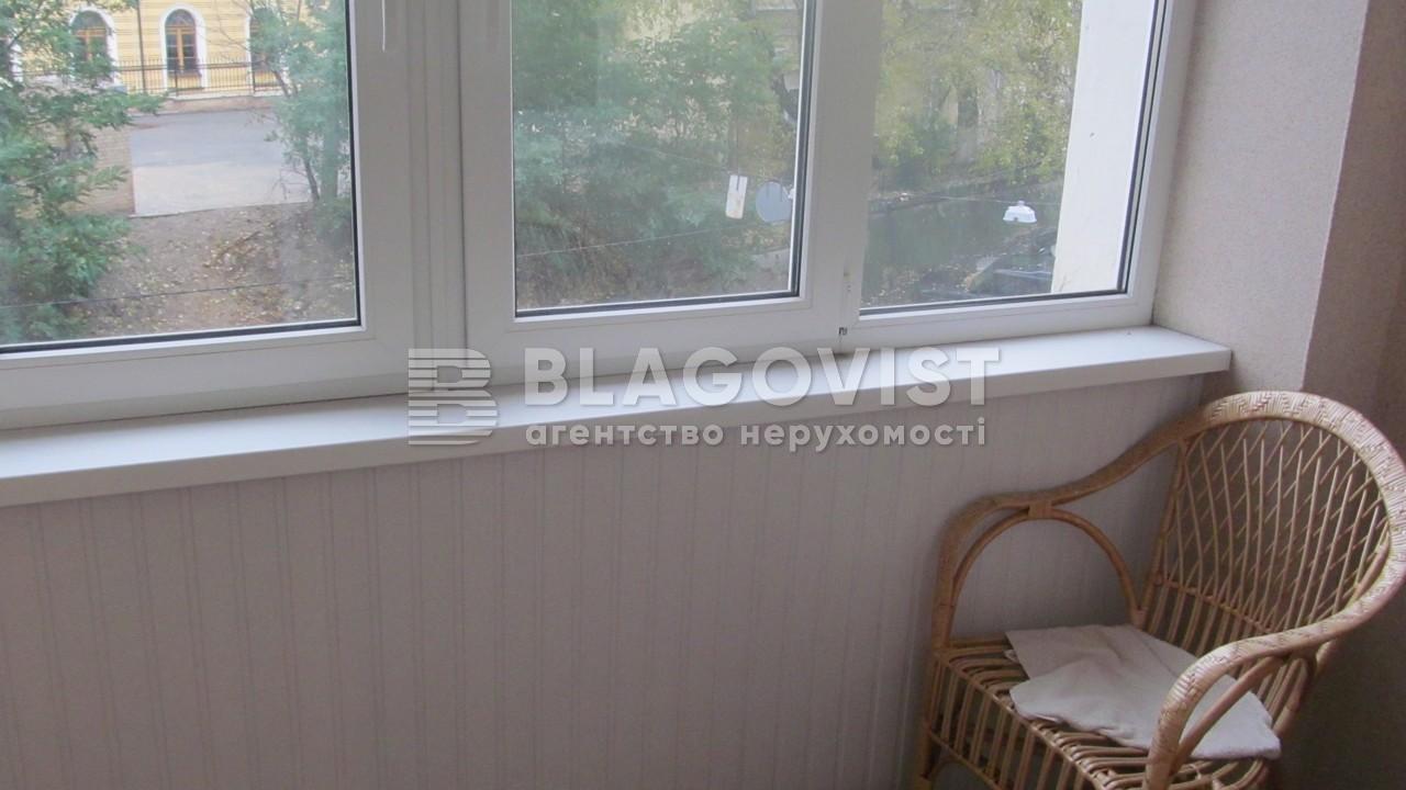 Квартира A-107192, Круглоуниверситетская, 11/19, Киев - Фото 17