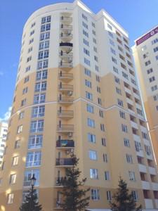Квартира Лобановского, 17, Чайки, Z-1721831 - Фото1