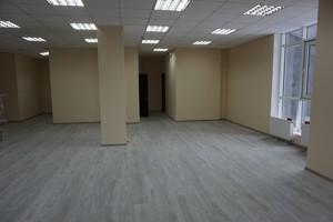 Офис, Белорусская, Киев, R-2950 - Фото3