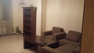 Квартира D-12410, Княжий Затон, 21, Київ - Фото 10