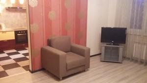 Квартира D-12410, Княжий Затон, 21, Київ - Фото 11