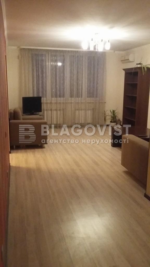 Квартира D-12410, Княжий Затон, 21, Київ - Фото 1