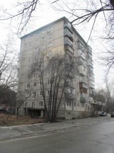 Квартира Курская, 20, Киев, P-23214 - Фото