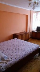 Квартира Харківське шосе, 2а, Київ, Z-95504 - Фото3