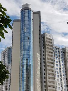 Квартира Драгомирова Михаила, 20, Киев, A-107217 - Фото 5