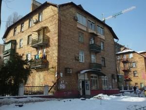 Квартира Просвещения, 20, Киев, Z-738531 - Фото1