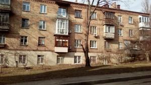 Киквидзе, Киев, R-6019 - Фото