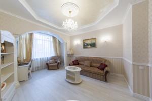 Квартира Коновальца Евгения (Щорса), 44а, Киев, X-31284 - Фото