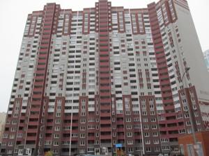 Квартира Чавдар Елизаветы, 34, Киев, A-107875 - Фото 13