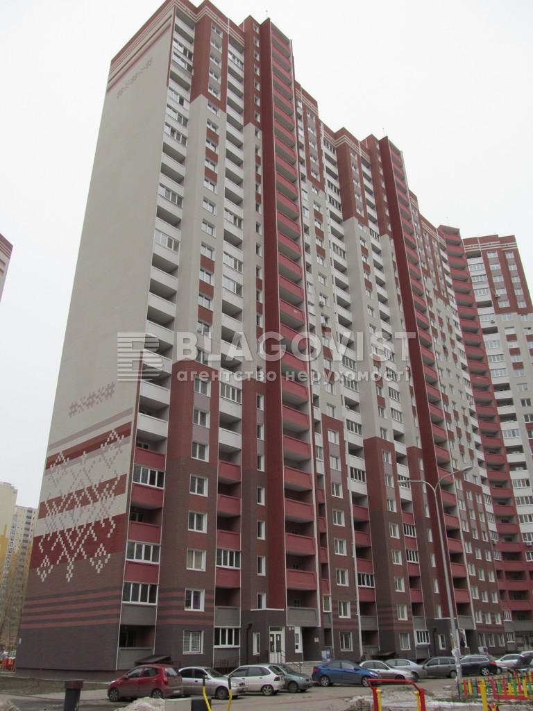 Квартира A-107875, Чавдар Єлизавети, 34, Київ - Фото 3