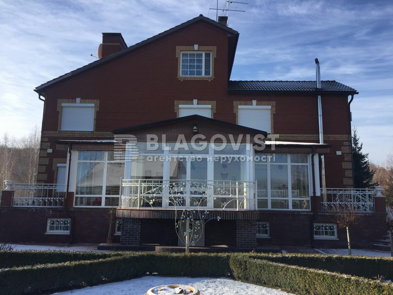 Будинок C-103698, Київська, Підгірці - Фото 2