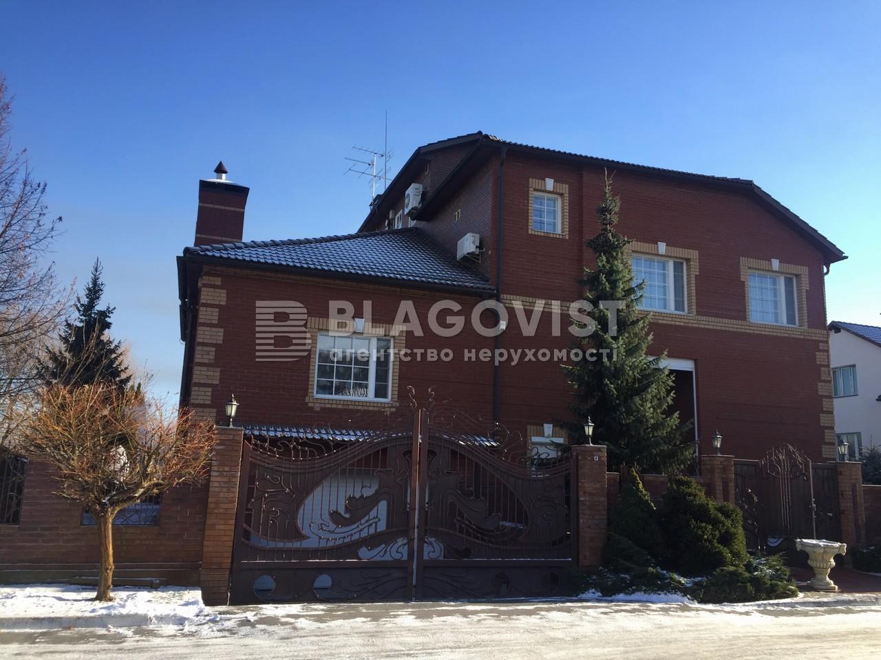 Будинок C-103698, Київська, Підгірці - Фото 1