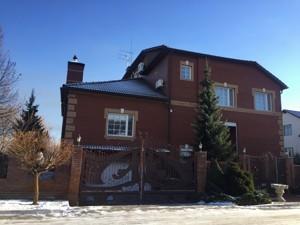 Дом Киевская, Подгорцы, C-103698 - Фото