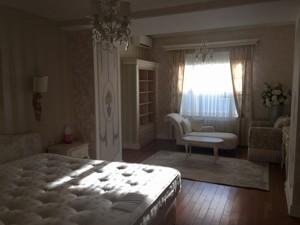 Будинок C-103698, Київська, Підгірці - Фото 10