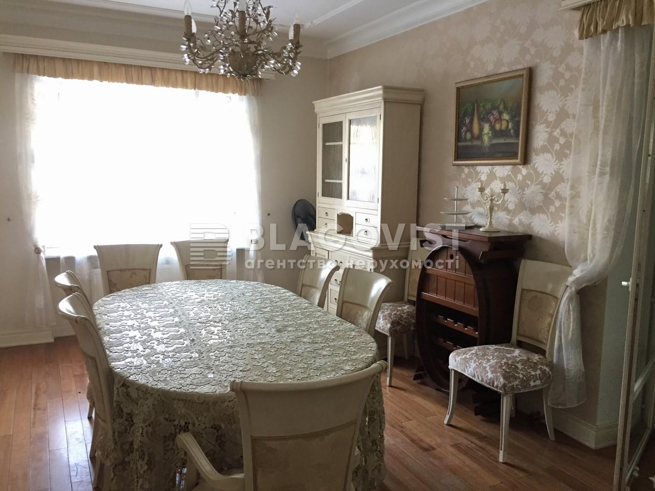 Будинок C-103698, Київська, Підгірці - Фото 18