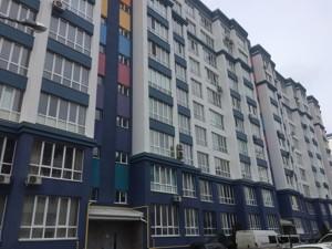 Квартира Миру, 11а, Петропавлівська Борщагівка, P-21550 - Фото