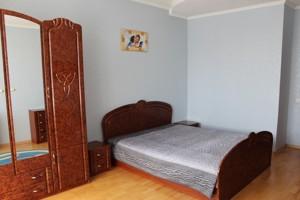 Квартира Ахматовой, 35, Киев, Z-682209 - Фото