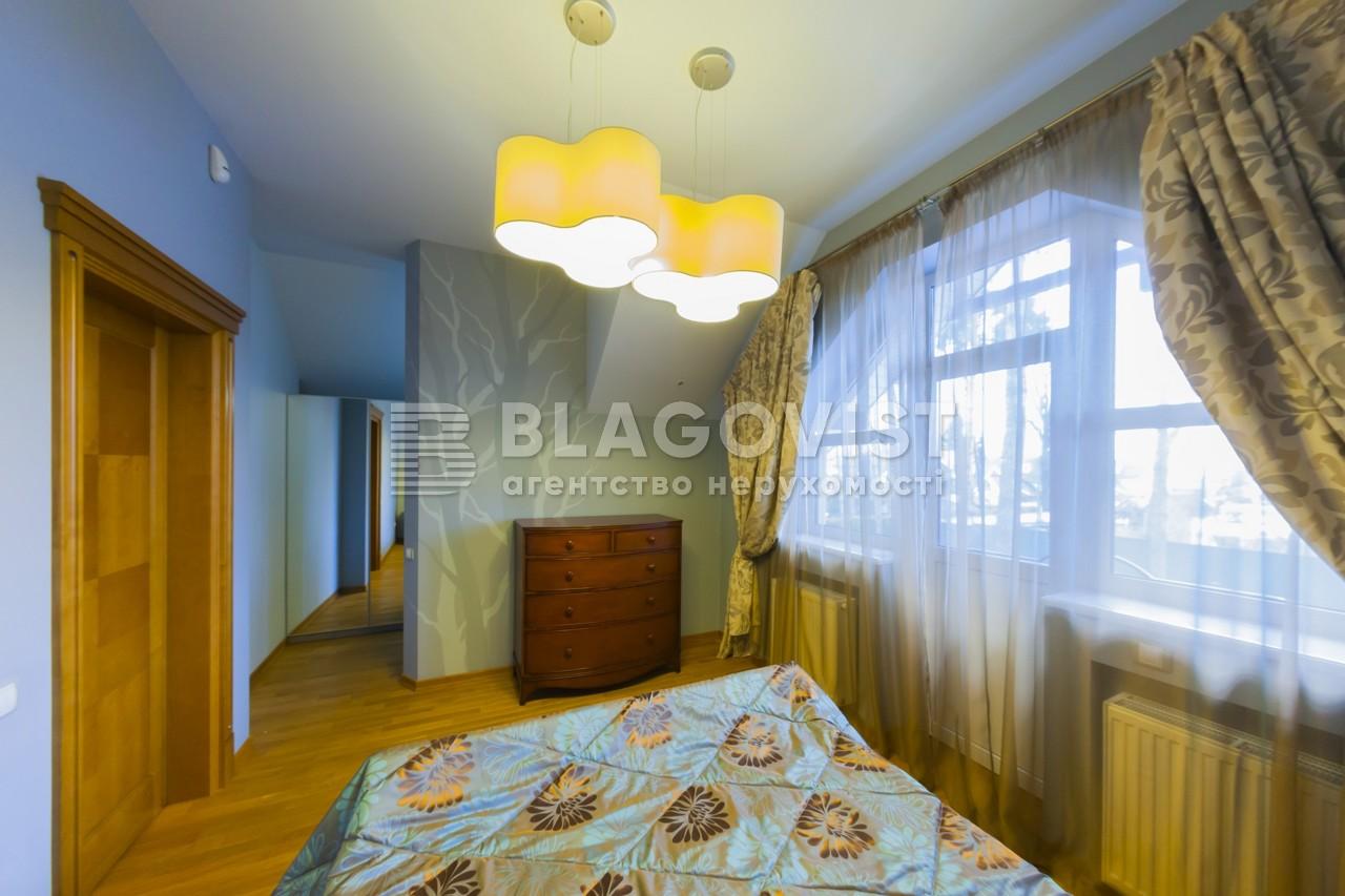 Дом C-101953, Ломоносова, Ирпень - Фото 12