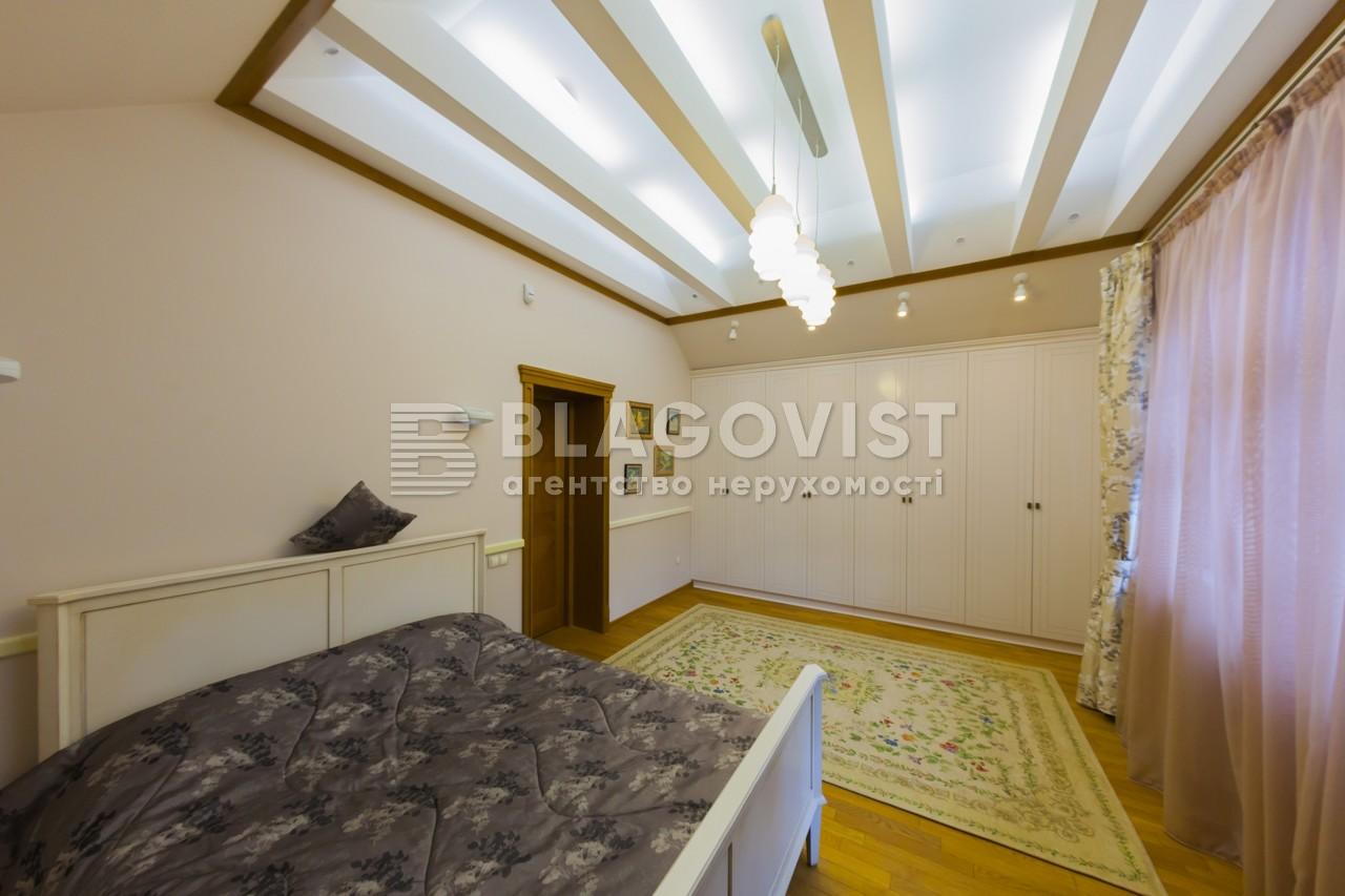 Дом C-101953, Ломоносова, Ирпень - Фото 14