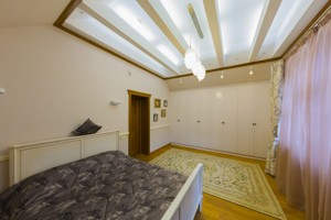 Дом Ломоносова, Ирпень, C-101953 - Фото 15
