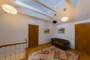 Дом Ломоносова, Ирпень, C-101953 - Фото 21